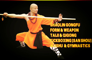 Shaolin Weapon